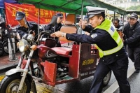 广州五类车是指什么车