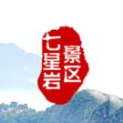 鼎湖山标志