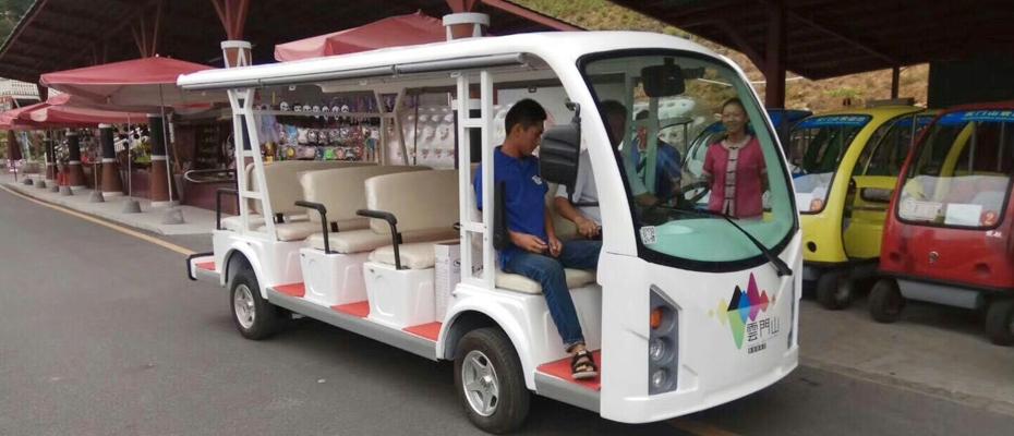 云门山景区电瓶车