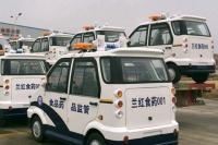 公务用车电动巡逻车