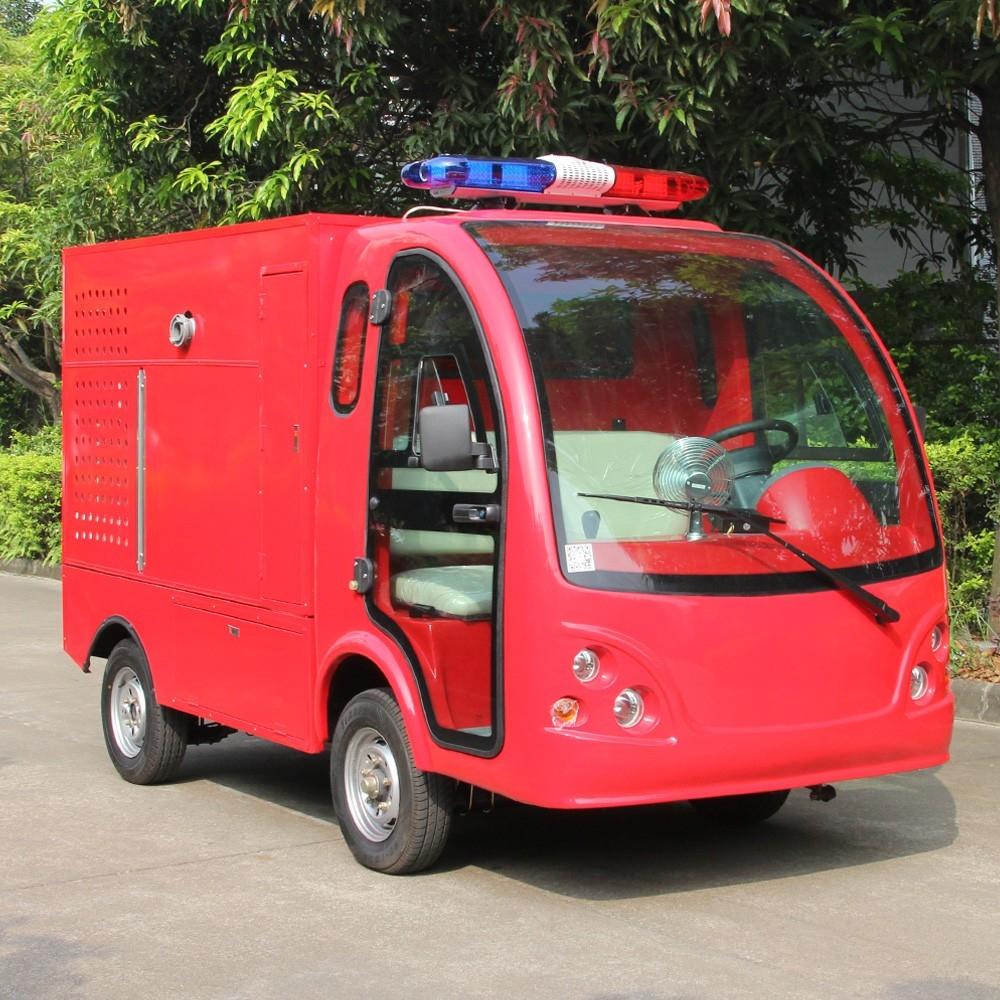 两座带门电动消防车