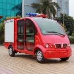 四座电动消防车