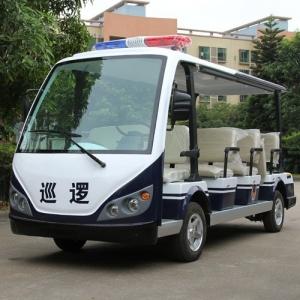 11座电动巡逻车