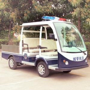 两排座带货斗电动巡逻车