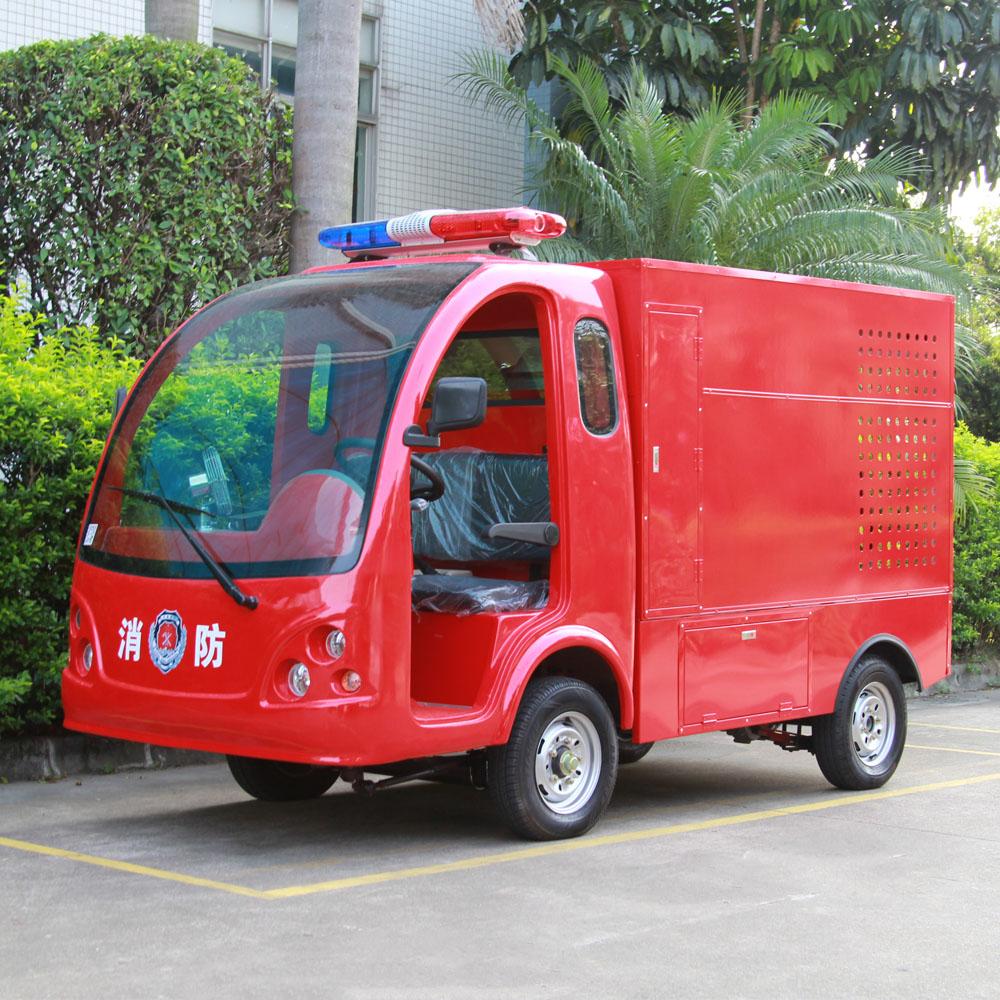 两座电动消防车,微型消防车