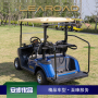 LEAROAD Golf Car