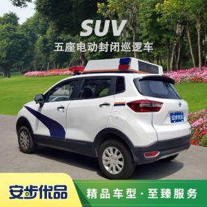 SUV-V9-8H8H-M2-2