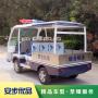 LQF090-DS-QD-BW-800800-M2-3