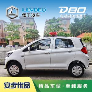 LEODEV-D80-LXA7-8H8H-M2-2