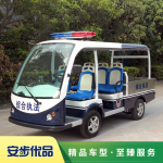 五座塑料座椅电动巡逻车图片及价格|五座塑料座椅电动巡逻车维修配件