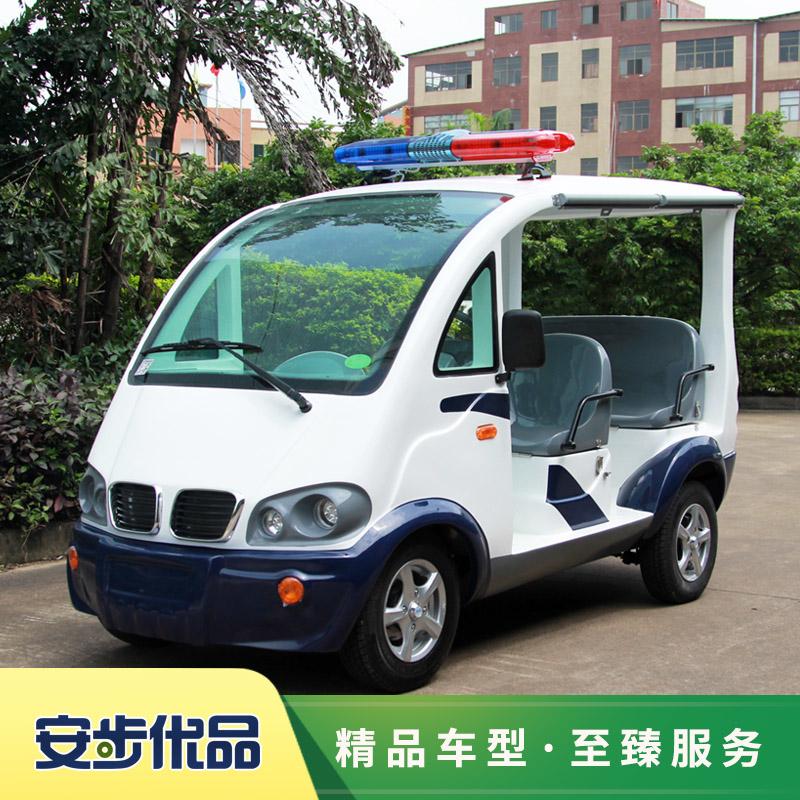 四座电动巡逻车 两排座电动巡逻车 电动巡逻车厂家 电动巡逻车价格