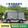 LQY081A-PATROL-BUSSEAT-800800-M2-4