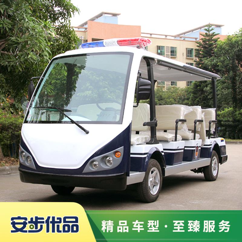 11座电动巡逻车 11座电动巡逻车厂家 11座电动巡逻车图片及价格