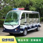 11座电动巡逻车|11座电动巡逻观光车|11座警用电动摆渡车