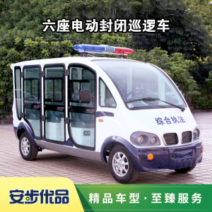 LQX065A-8H8H-M2-2