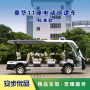 LQY113B-BW-PU-XL-800800-M2-3