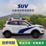 SUV-V9-8H8H-M2-3