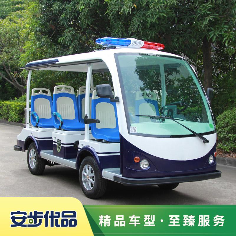 八座电动巡逻车|八座电动巡逻车生产厂家|八座电动巡逻车图片及价格