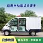 LQH051-BOX-800800-M2-3