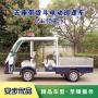 LQF090-DS-800800-M2-3