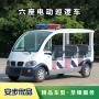 LQX080A-8H8H-M2-4