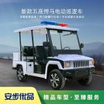 悍马款电动巡逻车|五座电动巡逻车|两排座电动巡逻车|电动巡逻车厂家|电动巡逻车价格