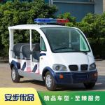 六座电动巡逻车|六座电动巡逻车厂家|六座电动巡逻车图片及价格