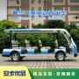 LQY113B-BS-BW-800800-M2-3