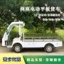 LQF090-SX-BD-W-800800-M2-2
