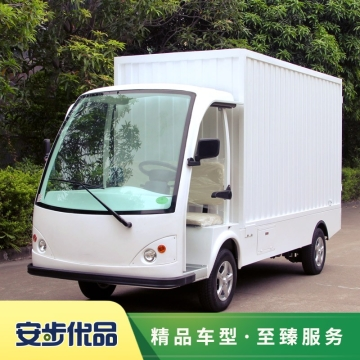 两座电动箱式货车,酒店布草车,电动送餐车,小型电动货车