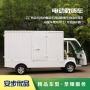 LQF120M-SX-W-800800-M2-3