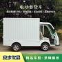LQF090M-SX-W-800800-M2-2