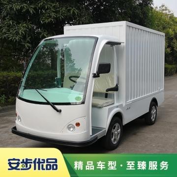 两座电动载货车,两座电动箱式货车,酒店布草车,电动送餐车
