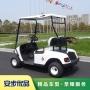 ABEV402-W-800800-M2-3