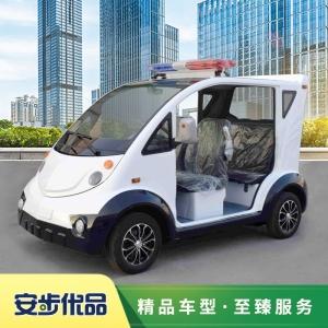五座铁壳电动巡逻车,铁壳巡逻车,新款电动巡逻车,电动巡逻车价格,广州电动巡逻车厂家
