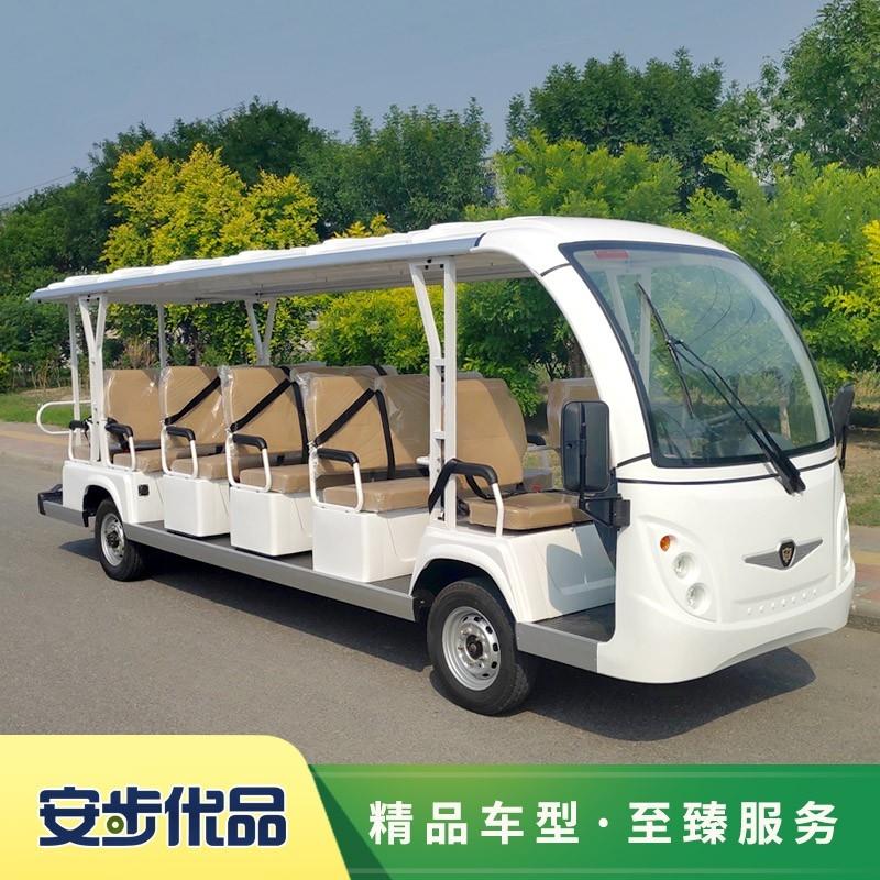 17座电动观光车,17座电动观光车价格,17座电动观光车厂家,广州17座电动观光车.,注塑观光车,